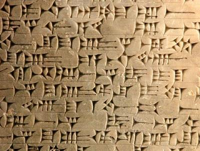 Sumerian clay tablet.